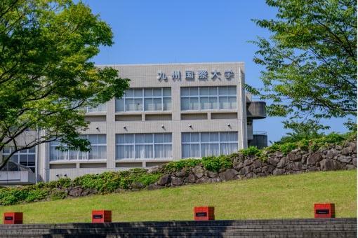 東京国際大学 ao入試